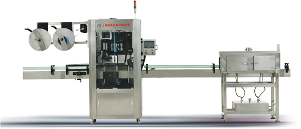 Shrink Sleeve Labeling Machine YY-100P